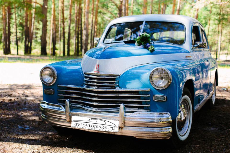 ретро авто гараж в Томске