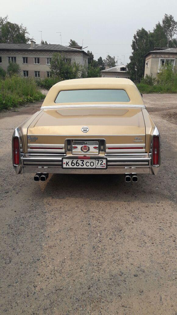 Cadillac Fleetwood прокат