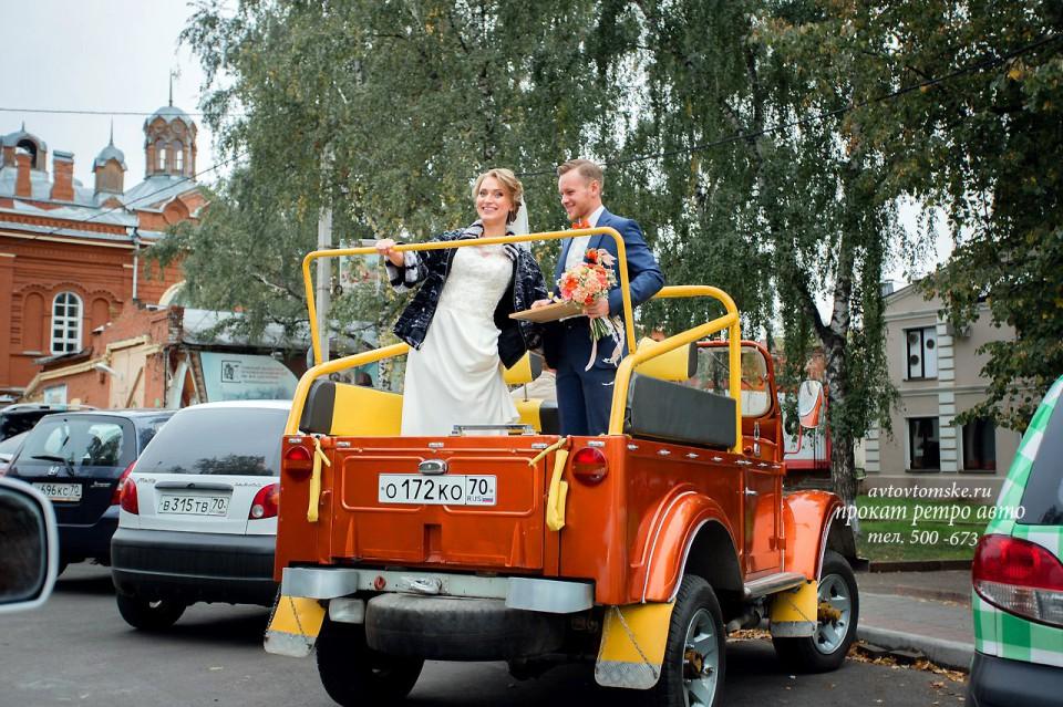 газ 69 прокат на свадьбу