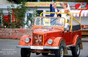 газ 69 прокат на свадьбу в томске
